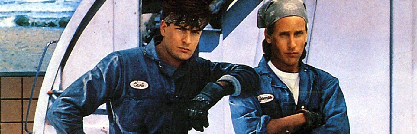 Мужчины за работой 1990 смотреть онлайн в hd 720 курс доллара на форекс на сегодня