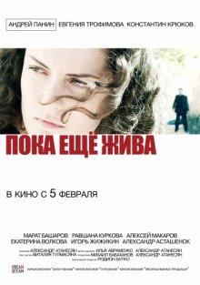 Смотреть том и джерри на русском языке видео