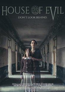 постер к фильму Дом зла
