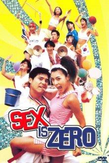 Корейский сериал секса круглый ноль