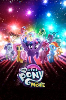 постер к фильму My Little Pony в кино