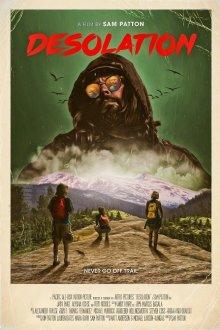 постер к фильму Пустошь