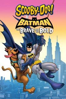 постер к фильму Скуби-Ду и Бэтмен: Храбрый и смелый