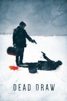 постер к фильму Жеребьёвка смерти