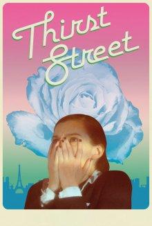 постер к фильму Улица жажды