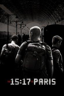постер к фильму Поезд на Париж