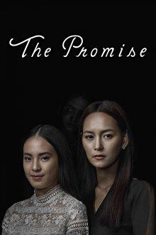 постер к фильму Обещание