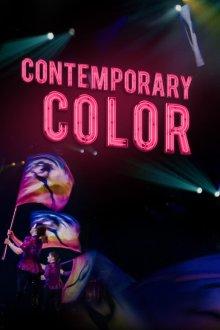 постер к фильму Цвет современности