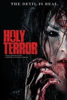 постер к фильму Святой ужас