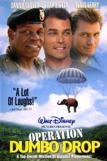 постер к фильму Операция «Слон»