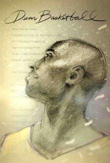 постер к фильму Дорогой баскетбол