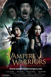 постер к фильму Вампирские войны