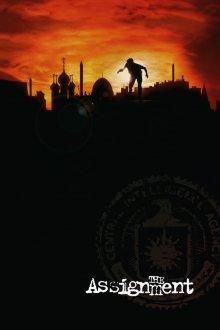 постер к фильму Двойник