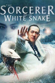 постер к фильму Чародей и Белая змея