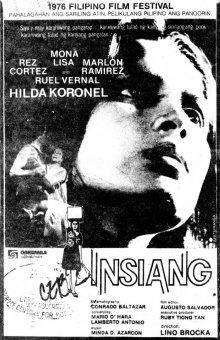 постер к фильму Инсианг
