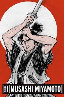 постер к фильму Самурай: Путь воина
