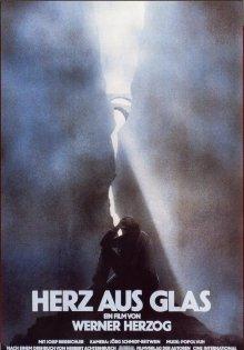 постер к фильму Стеклянное сердце