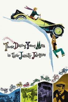 постер к фильму Бросок в Монте-Карло