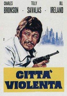 постер к фильму Город насилия