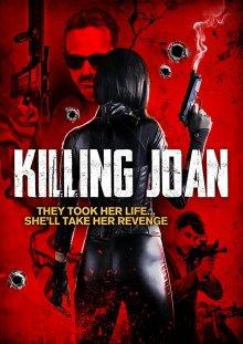 постер к фильму Убийство Джоан