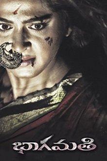 постер к фильму Бхагмати