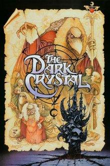 постер к фильму Темный кристалл