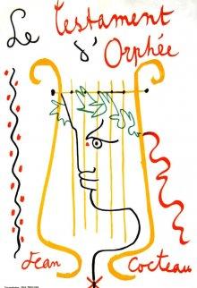постер к фильму Завещание Орфея