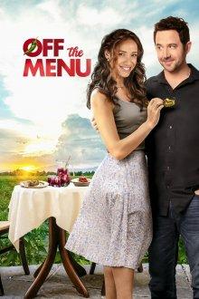постер к фильму Блюдо не из меню