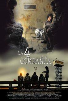 постер к фильму Четвёртая компания