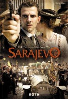 постер к фильму Покушение. Сараево, 1914-й