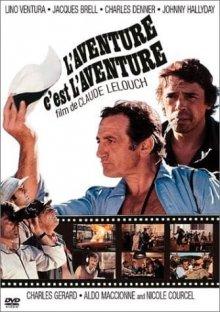 постер к фильму Приключения есть приключения