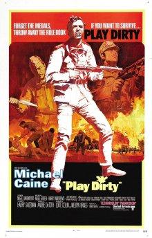 постер к фильму Грязная игра
