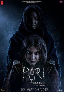постер к фильму Фея