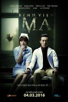 постер к фильму Неоперабельно