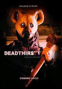 постер к фильму Смертельная жажда