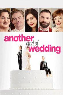 постер к фильму Другая сторона свадьбы