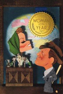 постер к фильму Женщина года