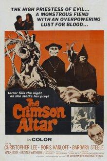 постер к фильму Проклятие темно-красного алтаря