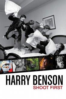 постер к фильму Гарри Бенсон: Стреляй первым