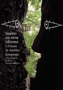 постер к фильму Я мечтаю на другом языке