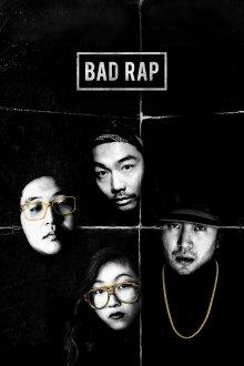 постер к фильму Плохой рэп