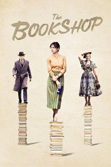 постер к фильму Книжный магазин