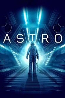 постер к фильму Астро