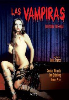 постер к фильму Вампирши-лесбиянки