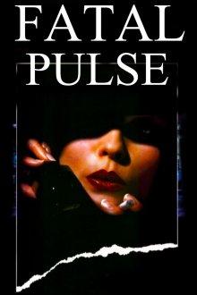 постер к фильму Пульс ночи