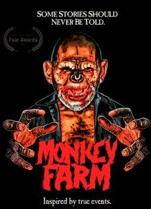 постер к фильму Питомник обезьян