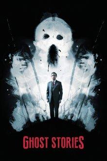 постер к фильму Истории призраков