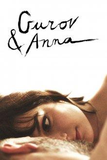 постер к фильму Гуров и Анна