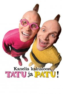 постер к фильму Подмышки с корицей, Тату и Пату!