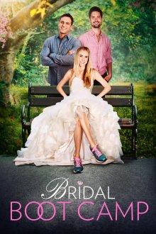 постер к фильму Учебный лагерь для невест